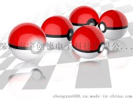 三代12000毫安精灵球移动电源厂家批发 可OEM定制
