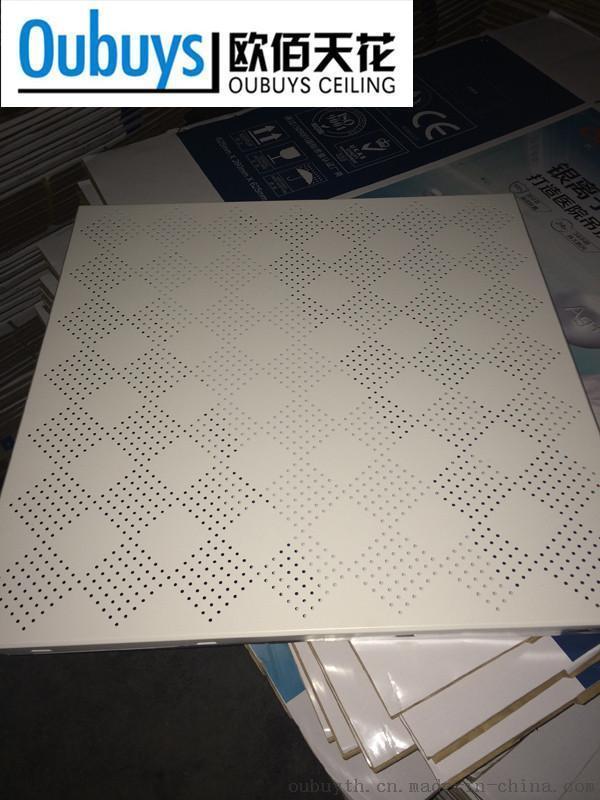 铝合金扣板- 喷涂铝合金扣板【  江铝扣板】