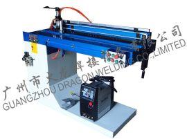 镀锌板圆筒直缝焊机 R角直缝焊机 角焊机