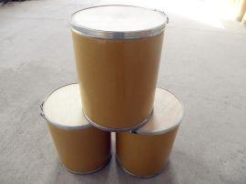塑料稳定剂二辛基马来酸锡