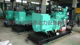 康明斯柴油发电机组KTA38-G2A型800KW柴油发电机组批发零售