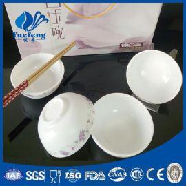 四碗四筷 乳白耐热钢化玻璃餐具 白玉碗套装 仿陶瓷