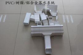 郑州市PVC落水系统成品天沟