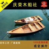 欧式木船平底一头尖观光钓鱼情侣休闲手划小木船手工制作