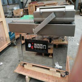 400型双室真空包装机 自动商用真空包装机 抽真空机