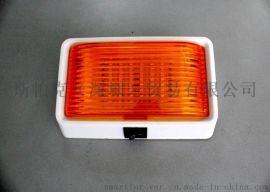 LED 房车警示灯 旅行车尾灯 房车头部警示灯