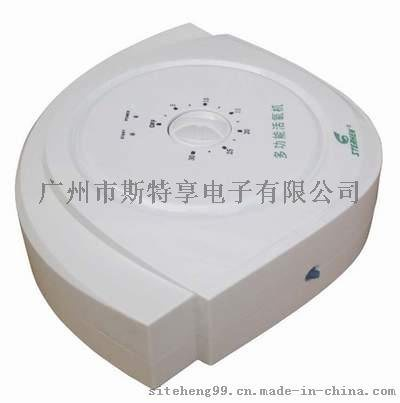 斯特享活氧机OEM代加工果蔬解毒机贴牌厂家
