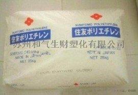长期供应EMMA塑胶原料日本住友化学SWA340