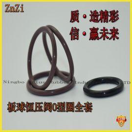 进口耐高温O型圈橡胶密封垫圈