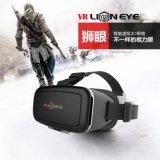 深圳龍華VR眼鏡工廠一件代發google cardboard谷歌手機3d眼鏡大朋vr頭盔樂技智慧眼鏡
