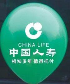 泉州气球广告 泉州广告气球泉州品牌宣传气球印字