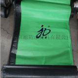 溼鋪型自粘防水材料 快速反應粘強力交叉膜自粘防水卷材