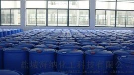 消泡剂_油气分离消泡剂_油水分离消泡剂