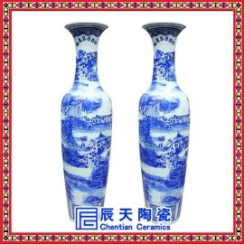 1.2M落地青花瓷大花瓶批发厂家-1.8M雕刻大花瓶价格-订做中国红婚庆礼品花瓶
