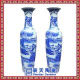 1.2M落地青花瓷大花瓶批發廠家-1.8M雕刻大花瓶價格-訂做中國紅婚慶禮品花瓶