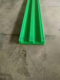 大量生产加工超高分子量聚乙烯尼龙链条导轨滑块 超耐磨 厂家直销