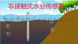 土壤水分速测仪非接触式TDR土壤墒情湿度测量仪测定仪