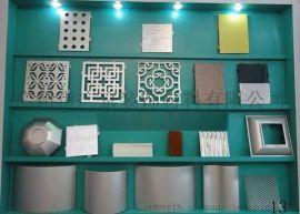 吉林木纹铝单板天花吊顶-吉林覆膜铝单板金属装饰材料