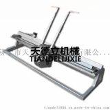 手拉式kJ1000皮带钉扣机  KJ1000型强力钉扣机