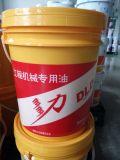 南京廠家批發多力多牌 工業潤滑油 8號液力傳動油 6#液壓油