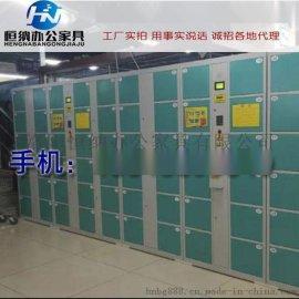 一主三副36门电子寄存柜 批量定制低价出售条码电子存包柜