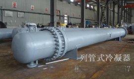 不锈钢列管式换热器操作保养说明
