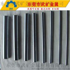 不锈钢易车棒 316F不锈钢棒 进口不锈钢棒