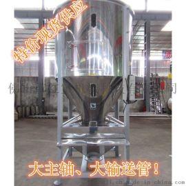 塑胶破碎料搅拌机专业生产