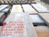 北京供应Q345QD桥梁板