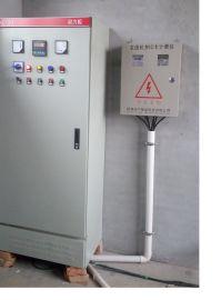 陕西供应机井灌溉控制器