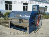 卧式滚筒工业洗衣机|200公斤牛仔水洗机