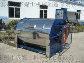 臥式滾筒工業洗衣機 200公斤牛仔水洗機
