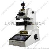 上海煜志YHV-1000SA型半自动显微硬度计