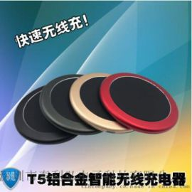无线充电器苹果iphone6s安卓华为小米魅族通用6充电器三星S7 S6
