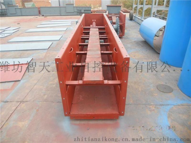 專業供應MX系列刮板輸送機