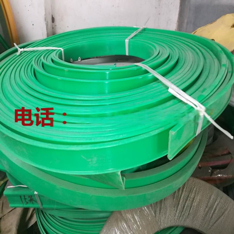 UPE耐磨链条导轨 超高分子聚乙烯机械耐磨条链条