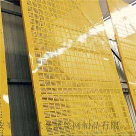 焊接金属框网 爬架防护圆孔网