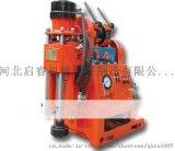 煤礦用液壓鑽機規格型號