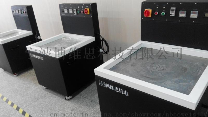 辽宁,吉林五金铜铝散热器抛光去毛刺机
