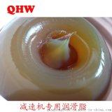 QHW   潤滑脂 軸承潤滑脂 各種機械潤滑脂
