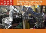 川崎焊接机器人防护服,机器人防护罩厂家