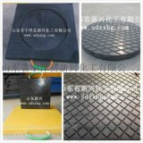 泵车/吊车支腿垫板生产厂家