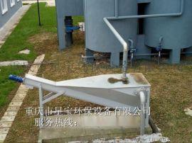 供应污水厂螺旋式砂水分离器星宝外形图及参数