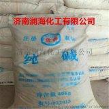 纯碱 食品级纯碱 工业碳酸钠 碱面碱粉玻璃助剂