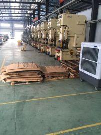 MFC12000移动式冷风机单冷冷风扇井水单制冷风扇
