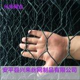 熱鍍鋅石籠網,哈密石籠網,黑龍江石籠網