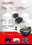 低電容TVS二極體3.3V-24V