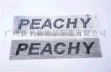 厂家特供背胶贴片 铝网镭射 丝印服装包件配件 批发来图定制生产