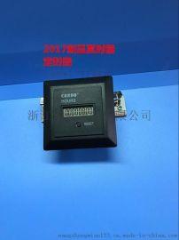 2017新款液晶累时器 面板可复位 代替HM-1 工业计时器