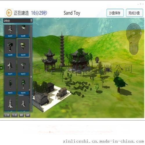 3D心理数字沙盘,茶几式智能数据硬件的心理沙盘系统
